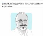 자말 카슈끄지 실종 전 마지막 칼럼...중동 언론 자유 요구 등