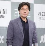 오늘 '동룡이 아부지' 유재명 장가간다…재혼 아닌 초혼! 상대는 띠동갑 연극배우