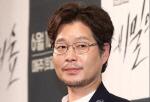 유재명 결혼  배우 조승우 신혜선 이동욱 지성 라미란 등 참석
