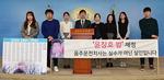 의원 103명 공동발의…'윤창호법' 탄력