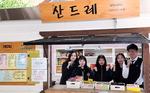 부산형 협동조합 길찾기 <5> 교육현장된 '학교협동조합'