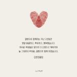 """'실검 등장' 꺌랑, 2주년 기념 B품 세일…""""모든 제품 2000원에 판매"""""""