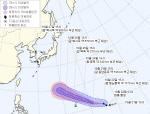 제26호 태풍 위투 발생…한국 상륙 안 할 듯