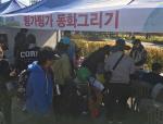 부산외국어대, '시민과 함께하는 글로벌인문학 페스티벌' 개최