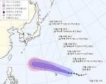 제26호 태풍 위투 몸집·강도 점차 더한다…한국 영향 가능성 낮아