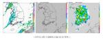 """[서울·인천·경기 날씨]기상청""""기압골 영향 일부 비 포함 천둥·번개"""""""