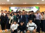 동아대 링크플러스 사업단, '제1기 지역사회 공헌 학생봉사단' 발대식 개최