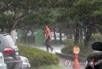 청주 날씨 우천 중 양산 등 경남은 하늘에서 침 뱉었다...들고 나온 우산은 햇빛 가리개