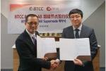 엑사랩(EXA LAB), BTCC와 슈퍼노드(Supernode)계약 체결