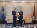 박한일 한국해양대 총장, '중국 청색경제 국제 컨퍼런스'의 최고위 토론 및 강연차 출국