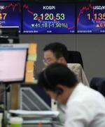 코스피 연중 최저점 또 경신 '-55.61 포인트'…기관·외국인 투자자 매도세 때문