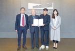 일본군 기록된 명부 6종, 일제강제동원역사관 기증