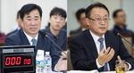 """'엘시티 선물' 집중추궁…정경진 후보 """"도덕적 책임 느껴"""""""