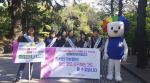 부산진구선관위, 정치인 기부행위 상시제한 및 후원금 제도 홍보