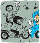 퀵서비스 배달 오토바이 알고보니 보험사기단
