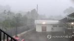 사이판 태풍 '위투' 피해는? 관광객 한 달 고립 가능성