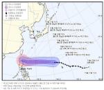 제26호 슈퍼 태풍 위투 괌→마닐라 이동...사이판 공항 폐쇄·사망자까지