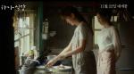 오키나와의 매력 담은 특별한 영화 '하나식당'…토닥토닥 위로하는 맛있는 이야기
