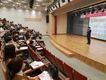 인제대, 청년 취·창업 멘토링 행사