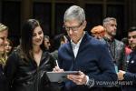 애플, USB-C 탑재 새 '아이패드 프로' 출시…가격은?