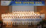 부산과학기술대, 나이팅게일 선서식 개최