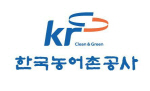 한국농어촌공사 홈페이지 채용으로 접속자 몰려 마비