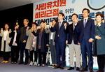 """""""사립유치원 공공성 강화…박용진 3법 조속 통과를"""""""