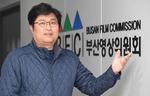 """""""지역 영화인과 소통 강화…'부산표 영화' 만들기에 힘 쏟겠다"""""""