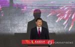시진핑 트럼프 통화로 무역 갈등 봉합하나... 이달 말 G20 정상회의 논의 기대