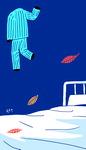 [메디칼럼] 떠난 자리가 아름다운 삶 /김상수
