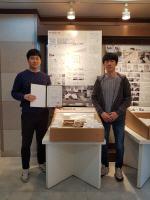 경남정보대학교 건축과 재학생, '2018 울산광역시 건축대전'에서 우수상 및 입선 수상