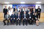 인제대학교와 일본 준텐도대학교, 합동 심포지엄 개최