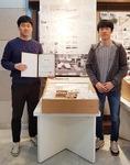 경남정보대 건축과 학생들, 울산 건축공모대전 수상