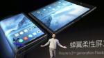 삼성 폴더블 스마트폰 공개 세계 최초는 중국 로욜 플렉스 파이