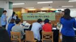 건협 부산검진센터, 롯데백화점 부산본점 직원대상 건강캠페인 실시