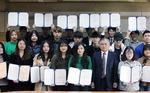동주대학교, 15개 학과 30명의 학생에게  '끝전장학금' 전달