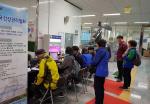 건협 부산검진센터, 지하철 안평역 건강캠페인 실시