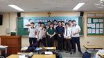 부산가톨릭대 학술동아리, 고교서 사회적경제교실