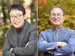 최계락문학상에 박진규·김춘남 시인
