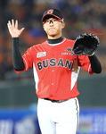 롯데 박세웅 일본서 수술…오른쪽 팔꿈치 뼛조각 제거