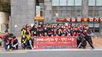 부산 영도구자원봉사센터, 사랑의 연탄 나눔 행사