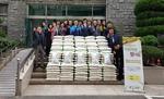 부산 금정구 장전2동 소정교회, 금정구에 쌀 기탁