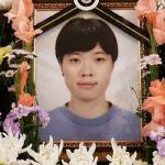 백혈병 사망, '한국 사이클의 전설' 이민혜는 누구?