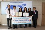 고신대복음병원, '한-몽 의사연수 프로젝트' 15일까지 진행