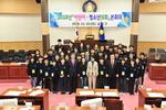 부산 금정구 '어린이·청소년의회' 본회의 개최