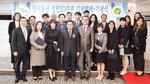 사회복지법인 양지동산, 설립 50주년 기념행사 개최