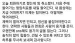 14일 전 사이클 국대 이민혜 발인
