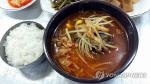 말죽거리 국밥 먹는 곳 위치 어디?