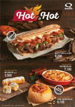 퀴즈노스 무엇? 미국 샌드위치 체인점 브랜드로 전세계 5000여 개 매장