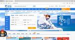 중국 여행사 내놨다 철회한 한국상품…유커(중국 단체관광객) 복귀 늦어지나